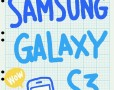 Update blog guna Samsung Galaxy