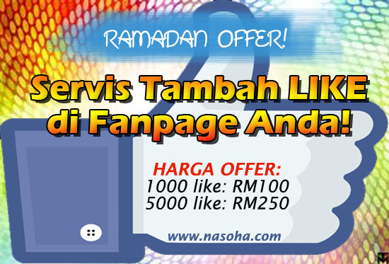 servis-like-harga-murah-offer