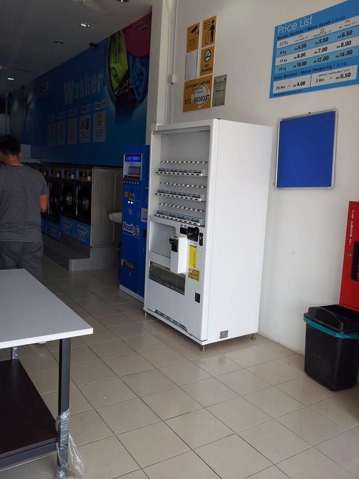dobi-layan-diri-vending-machine