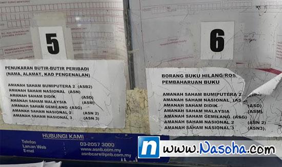 Borang_Buku_ASB_Hilang